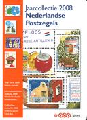 Holland - Årsmappe 2008 - Flot årsmappe