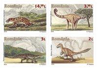 罗马尼亚, 恐龙套票4枚 - 套票 4枚