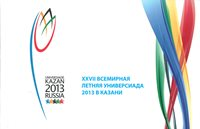 Russie - Universiade Kazan - Carnet neuf