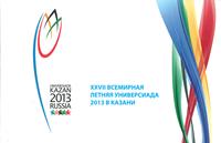 Rusland - Universiade Kazan - Postfrisk frimærkehæfte - sjældent
