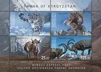 Kirgisistan - Dyreliv - Postfrisk miniark