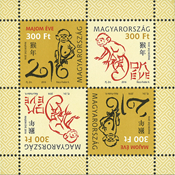 Hungary - Year of the Monkey - Mint souvenir sheet