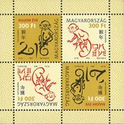Hongarije - Jaar van de Aap - Postfris souvenir velletje