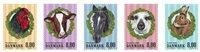 TANSKA - kotieläimiä - Postituore sarja (5)