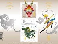 加拿邮票 生肖票 羊猴联票 小全张 外国邮票 邮票收藏 新邮