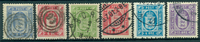 Danemark - Service - 1871-1919