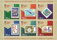 Russie - Coupe du Monde de football 2018 *Timbres sur timbres* - Feuillet neuf circulaire