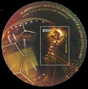 Rusland - Fodbold VM 2018 - Postfrisk rundt miniark