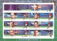 Russie - Légendes de football - Feuillet neuf 7v