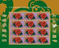 美国邮票 生肖猴年 小版张 外国邮票 邮票收藏 新邮