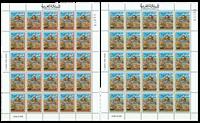 Marokko - YT 900b+901a - Postfriske helark