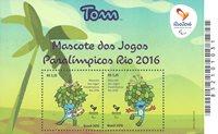 Brésil - Jeux Paralympiques 2016 - Bloc - Mascotte  Tom