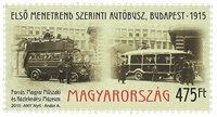 布达佩斯第一辆公交车投运100周年 1枚