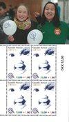 格陵兰岛新邮,儿童的权利,笑脸 小型张