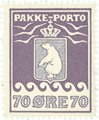 Grønland pakkeporto AFA 17 ubrugt
