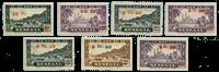 Senegal - YT 189-92 mint