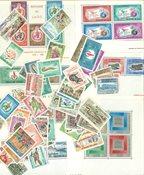 Frankrig kolonier - Laos - 96 frim. + 6 miniark - Postfrisk