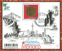 Monaco - Exhibition Shanghai