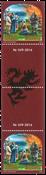 Åland - Hekseprocesserne - Gutterpair postfrisk