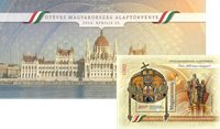 Hongrie - Constitution 2016 - Cristaux Swarowski - Feuillet neuf