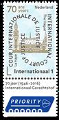 Pays Bas - 75 ans de la cour internationale - Timbre neuf