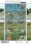 外国邮票 水鸟版票10枚