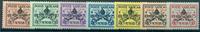 Vaticano 1939 - Sede vacante - serie 7 val. nuovi