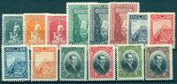 Turquía - 1926