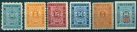 Bulgarije - 1884/95