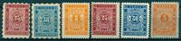 Bulgaria - Postage - 1884-93