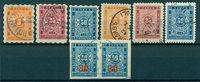 Bulgarie - Taxe - 1884-93