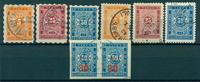 Bulgaria - Portes - 1884-93