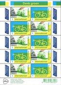 外国邮票 欧罗巴环保小版票