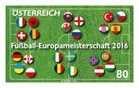 奥地利邮票 2016年欧洲足球锦标赛纪念邮票 新邮1枚