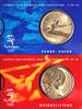 OL 2000 Bronzemønt-kollektion Vægtløftning/kano