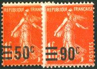 France - YT 225 - Neuf