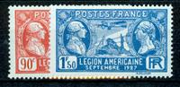 France - YT 244 - Neuf