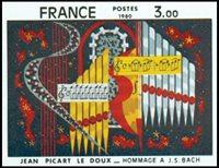 France - YT ND2107 - Non-dentelé