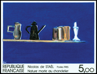 France - YT ND2364 - Non-dentelé