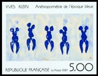 France - YT ND2561 - Non-dentelé