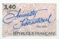 France - YT ND2728 - Non-dentelé