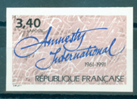 France - YT 2728 imperforated