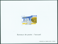 France - YT ND2743a - Bloc non-dentelé neuf