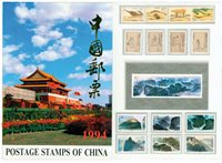 Chine Collection annuelle 1994 - Coll.Annuelle