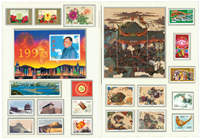 Chine collection annuelle 1997 - Coll.Annuelle