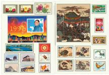 China - Year pack 1997 - Year Pack