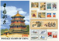 Chine collection annuelle 1998 - Coll.Annuelle