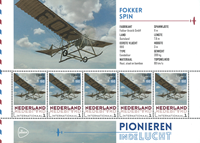 Netherlands - Airplanes Fokker - Mint souvenir sheet