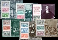 USA - Columbus - Postfrisk sæt á 6 miniark