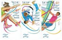以色列邮票 2016夏季运动会纪念邮票 套票 3枚
